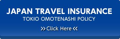 ジャパントラベルインシュアランス日本旅行保険
